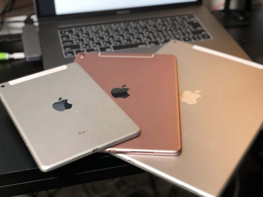 [2019.3月更新]iPadはどのサイズがオススメ?