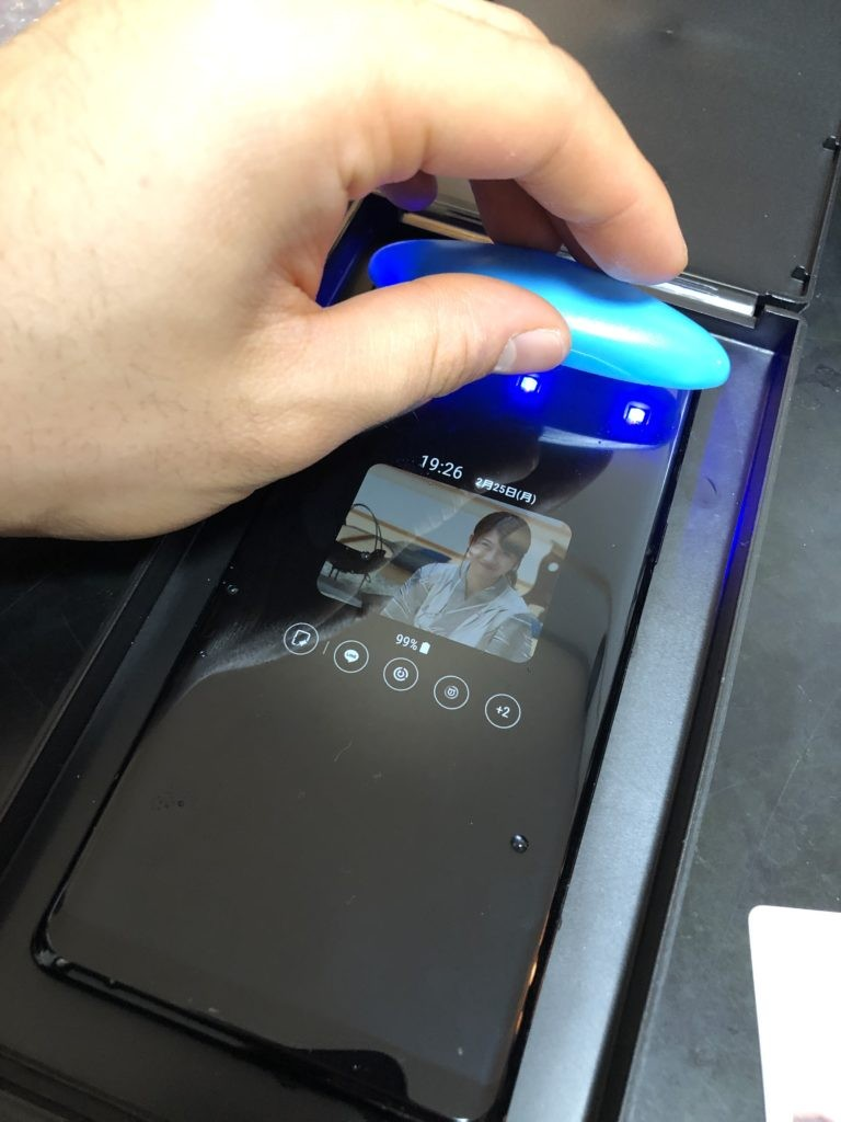 Galaxy Note のおすすめガラスフィルム