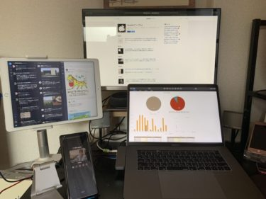 iPadをMacやPCのモニターに「Duet Display」