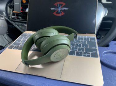 Beats Solo³ Wireless 購入レビュー