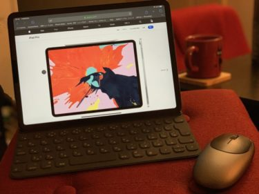 iPad OSでiPadはどこまでパソコンに近づいたのか