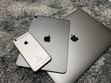 Apple製品のトリセツ〜めんどくさがりにこそApple製品で統一して欲しい話〜