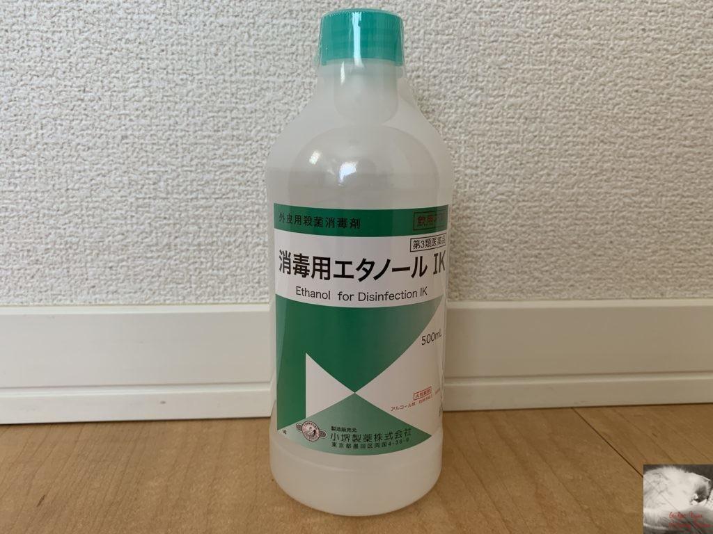 イソプロピル アルコール 毒性