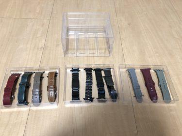 Apple Watchのバンドケースを100均で調達した話〜無印アクリルケースよりもコスパよし!〜