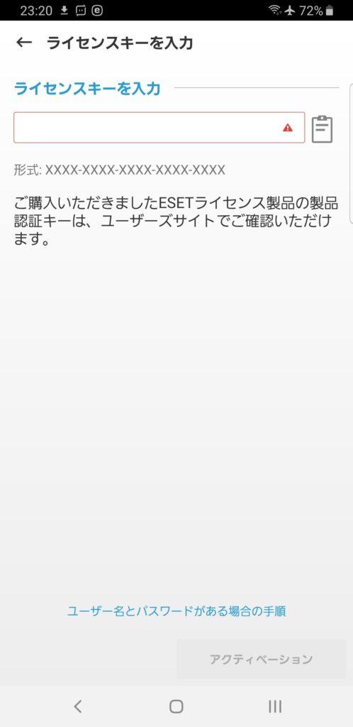 サイト eset ユーザーズ