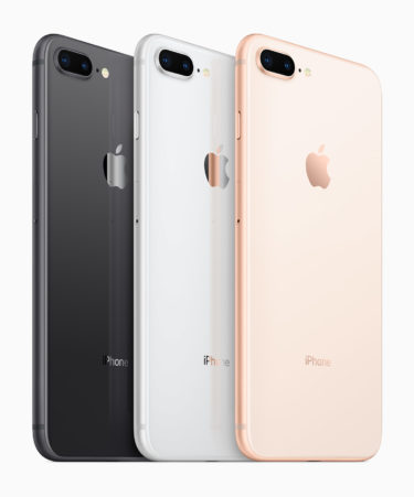 [2020] iPhone 8 Plus は今でも買い!–ランドスケープモード対応の最後のiPhone