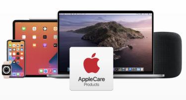 Apple Care+は迷わずに加入がオススメ〜途中解約で返金可能って知ってた?〜