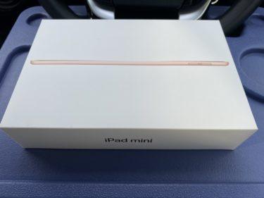 iPad mini5セルラーモデル購入レビュー〜世界最高スペックのカーナビ〜