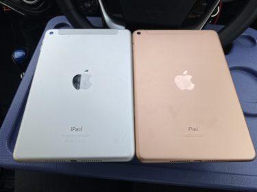[2021] iPad mini4はまだまだ現役?