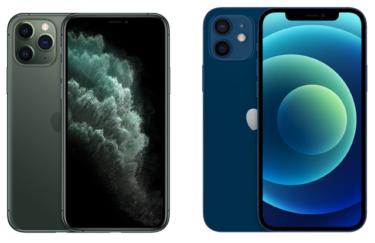 [比較] iPhone 12 / 12 miniと11 Proの違いを徹底比較!−カメラ性能は12の方が便利