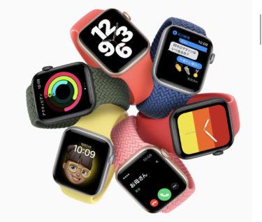 [比較] Apple  Watch  SEは買い?〜Series5の整備品が狙い目〜