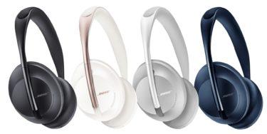 Bose noise cancelling headphones 700購入レビュー 〜驚異の音質のハイエンドヘッドフォン〜