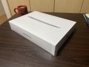 M1 Macbookが大学生におすすめできない理由