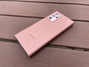 「月まで届く」Galaxy Note 20 Ultraのカメラ性能をレビュー!−iPhone 12 Pro Maxと比較しても最高