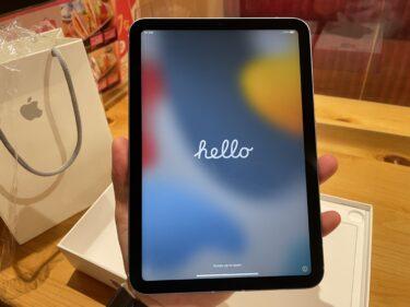 SIMのみでiPad mini 6用に5Gギガホプレミアを新規契約した話ーPovoと楽天Unlimitのデータ制限から解放されて超快適!